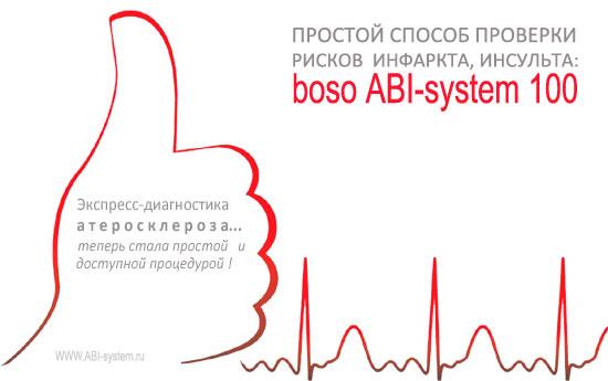 abi-system_100